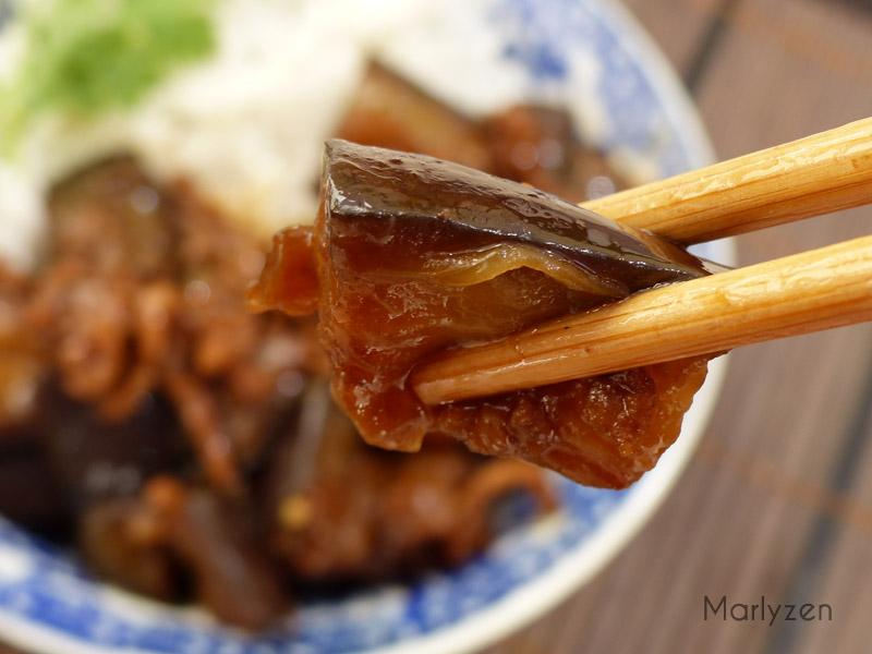 Aubergines au porc haché à la chinoise