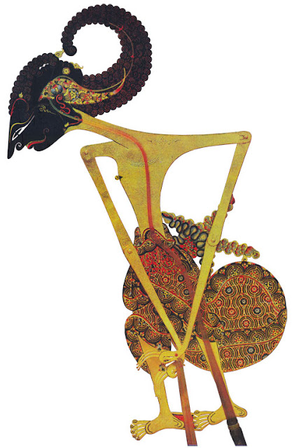 Gam bar wayang Raden Arjuna atau Janaka