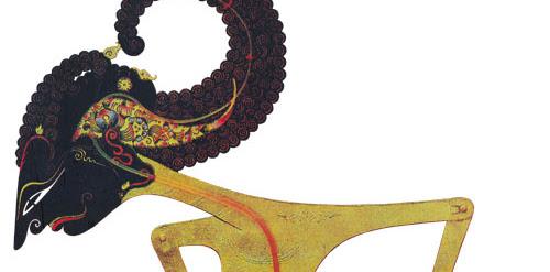 Raden Arjuna