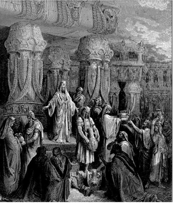 Paul W Manuel Ezra And Nehemiah