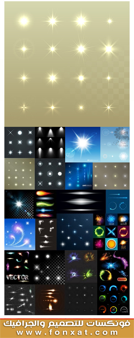 Download vector illustrations brilliant light effects