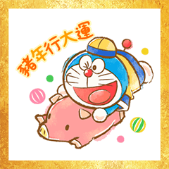 Doraemon CNY Stickers