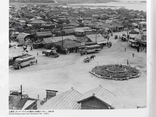 Itoman Rotary 1951