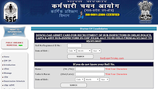 SSC Admit Card for Delhi Police