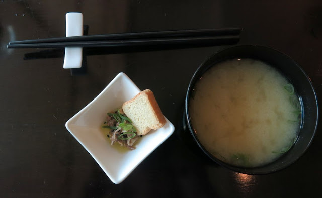 Miyako Japanese Cuisine & Teppanyaki, miso soup