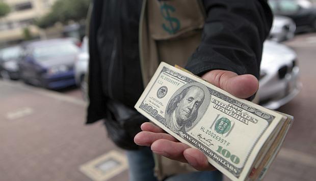 Tipo de cambio Perú