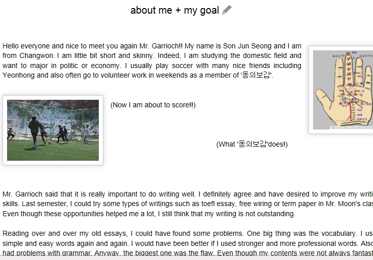 Randompost #10 Soccer match with Joongdong high school | 민사고17기