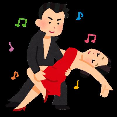 社交ダンスのイラスト(ラテン)