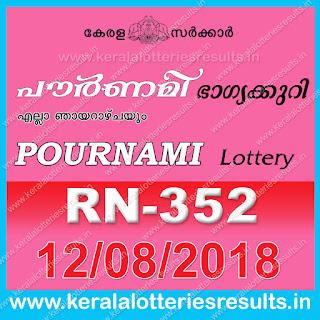 "keralalotteriesresults.in, ""kerala lottery result 12 8 2018 pournami RN 352"" 12th August 2018 Result, kerala lottery, kl result, yesterday lottery results, lotteries results, keralalotteries, kerala lottery, keralalotteryresult, kerala lottery result, kerala lottery result live, kerala lottery today, kerala lottery result today, kerala lottery results today, today kerala lottery result, 12 8 2018, 12.8.2018, kerala lottery result 12-08-2018, pournami lottery results, kerala lottery result today pournami, pournami lottery result, kerala lottery result pournami today, kerala lottery pournami today result, pournami kerala lottery result, pournami lottery RN 352 results 12-8-2018, pournami lottery RN 352, live pournami lottery RN-352, pournami lottery, 12/08/2018 kerala lottery today result pournami, pournami lottery RN-352 12/8/2018, today pournami lottery result, pournami lottery today result, pournami lottery results today, today kerala lottery result pournami, kerala lottery results today pournami, pournami lottery today, today lottery result pournami, pournami lottery result today, kerala lottery result live, kerala lottery bumper result, kerala lottery result yesterday, kerala lottery result today, kerala online lottery results, kerala lottery draw, kerala lottery results, kerala state lottery today, kerala lottare, kerala lottery result, lottery today, kerala lottery today draw result"