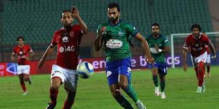 اون لاين مشاهدة مباراة الأهلي ومصر المقاصة بث مباشر 21-1-2018 الدوري المصري اليوم بدون تقطيع
