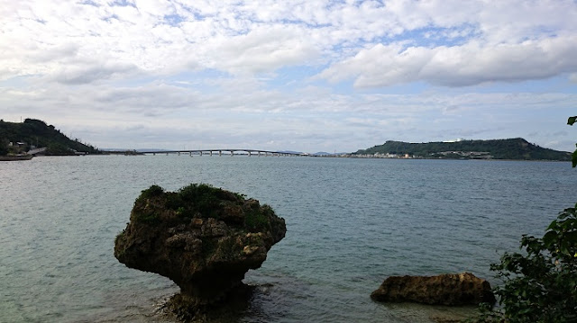 浜比嘉大橋と平安座島の写真