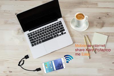 Mobile-se-internet-share-kare-computer-laptop-me-easy