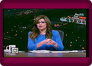 برنامج القاهرة اليوم 30-7-2016 رانيا بدوى