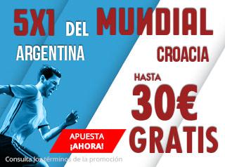 suertia promocion mundial 2018 Argentina vs Croacia 21 junio