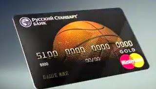 Опасны ли кредитные карты