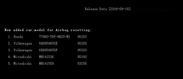 Digimaster III Odometer Mileage Correction Master  V 1.8.1612.45 (13)