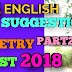 wbchse common suggestion Test examination 2018|| english - part 2