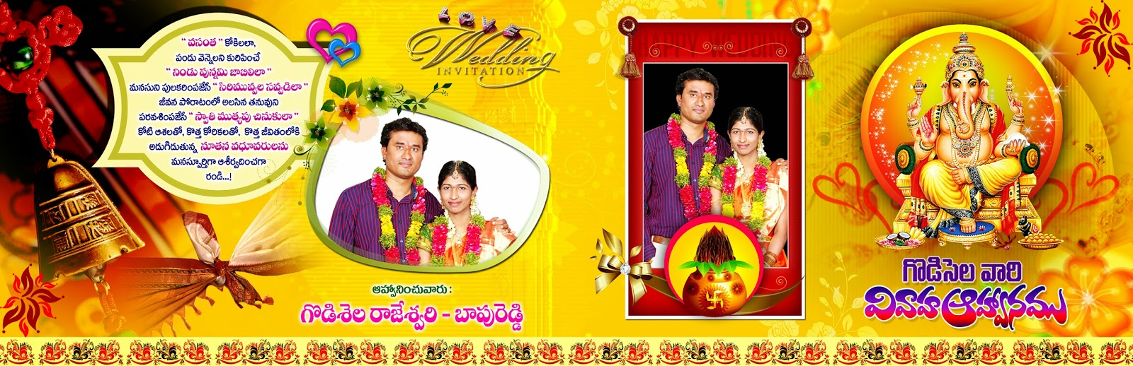 Digital banner design for psd files - Wedding Card Designs Free Download Psd