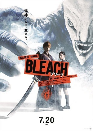 Torrent Filme Bleach - Live Action 2018 Dublado 1080p 720p Full HD WEB-DL completo