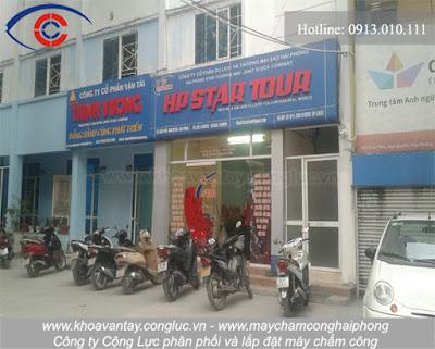 Thi công lắp đặt máy chấm công tại công ty Sao Hải Phòng (HP Startour), Trần Phú, Hải Phòng.