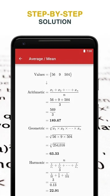 تطبيق all-in-one-calculator