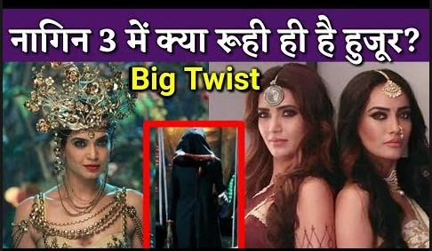 Big blunder problem for Bela, Ruhi puts Bela to disgusting shame in Naagin 3