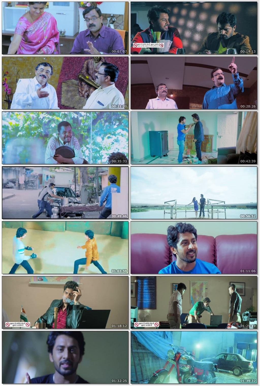 Sojiga (2019) Hindi Dubbed 300MB