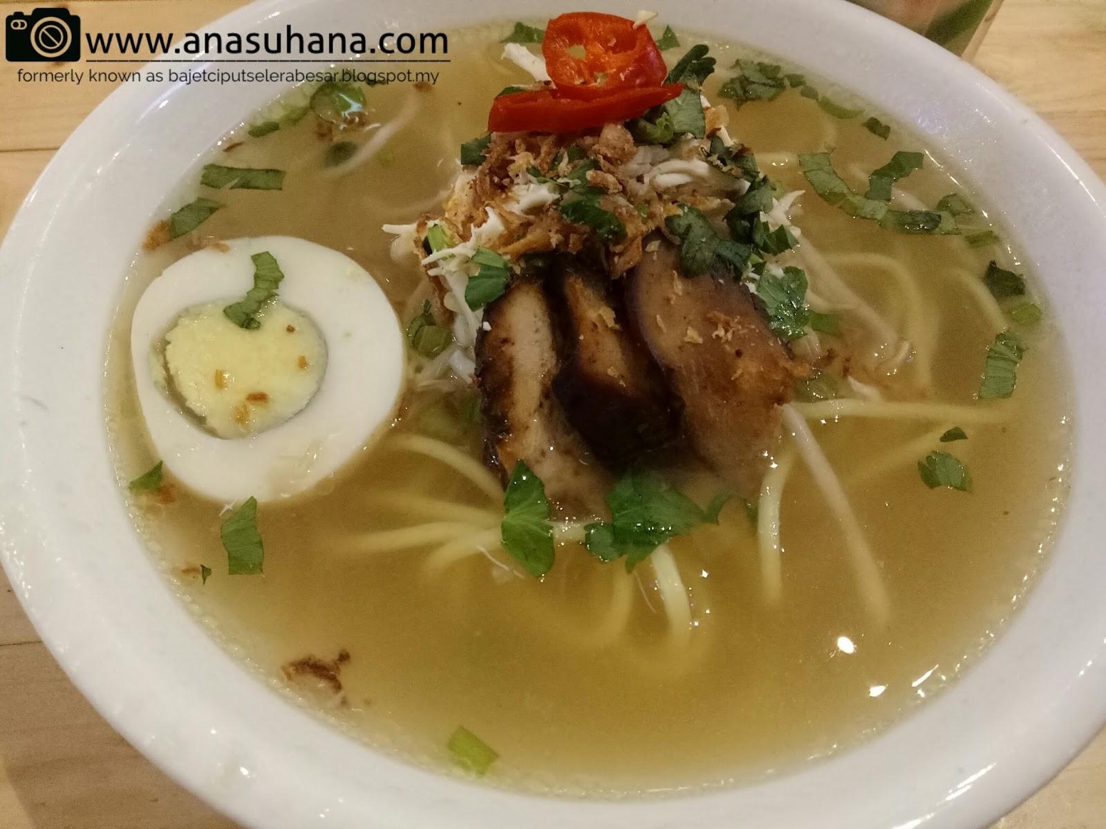 Makan-makan di Sarawak Bowl Sunway Putra Mall
