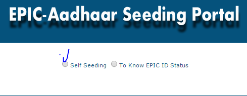 EPIC (Voter) id link with aadhar card seeding image4