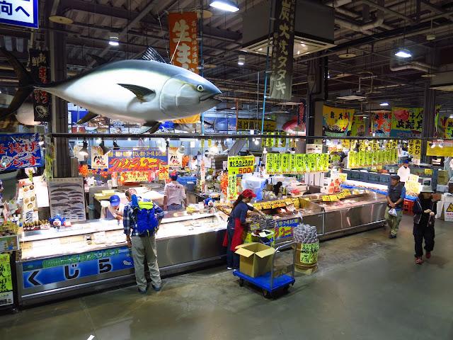 Shirahama Tore Tore Ichiba market. Tokyo Consult. TokyoConsult.