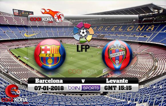 مشاهدة مباراة برشلونة وليفانتي اليوم 7-1-2017 في الدوري الأسباني
