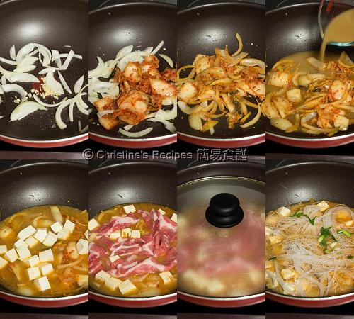 泡菜豆腐粉絲豬肉煲製作圖 Kimchi Pork Tofu with Vermicelli Noodles Procedures01