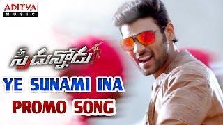 Ye Sunami Ina Promo Song __ Speedunnodu Movie __ Bellamkonda Sreenivas, Sonarika