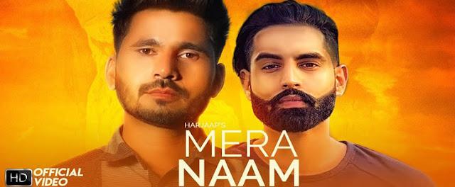 Mera Naam Lyrics - Harjaap