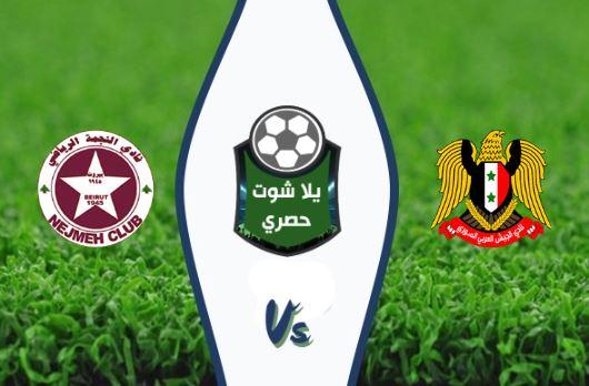 مشاهدة مباراة الجيش السوري والنجمة بث مباشر