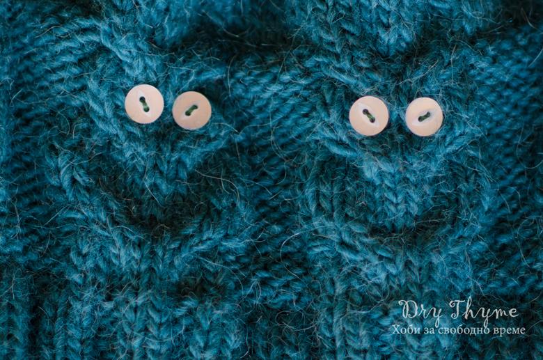 плетени бухали