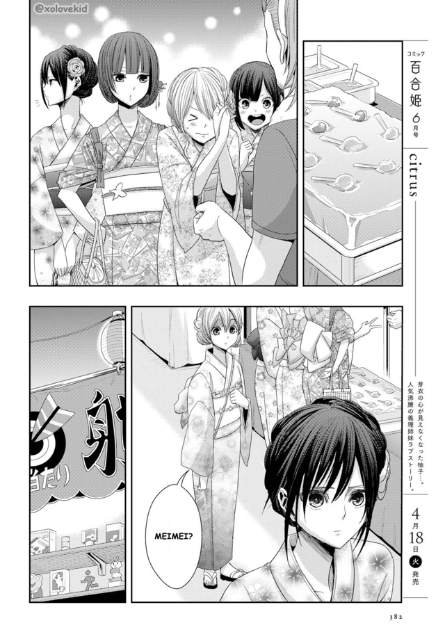 Baca Komik Citrus Chapter 27 Bahasa Indonesia