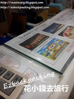福岡空港地下鐵PASS