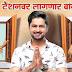 Ithech Taaka Tambu Serial Songs Download | Zee Yuva