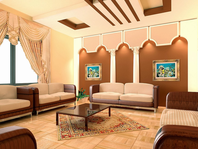 Decoration Salon Moderne Orange
