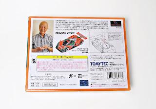 Tomica Limited Vintage NEO Mazda 787B