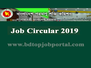 Bangladesh Atomic Energy Commission (BAEC) Job Circular 2019