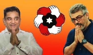 Ajith and Kamal to discuss about TN politics? | Thala | Makkal Needhi Maiam