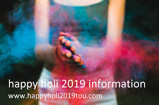 story of holi in hindi
