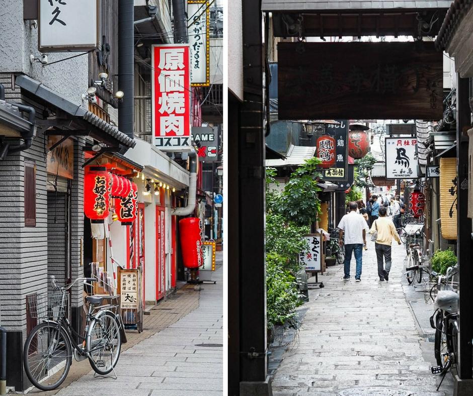 Alleyways in Osaka, Japan