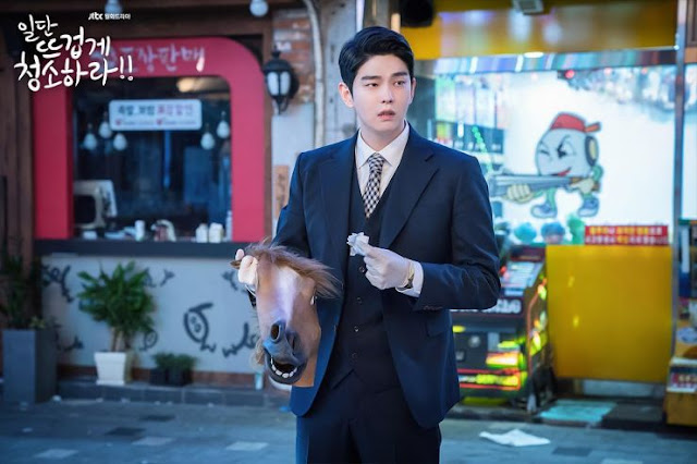 First Impressions Clean with Passion for Now Yoon Kyun Sang