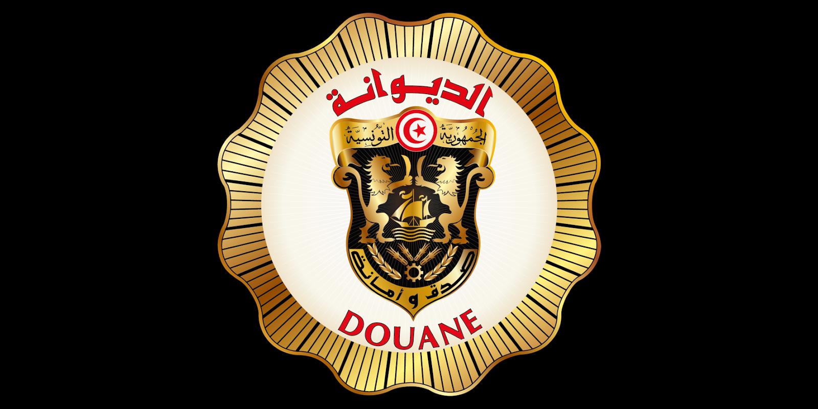 رئيس نقابة الديوانة: «القانون يخول لنا إستعمال السلاح دون تدرج !»