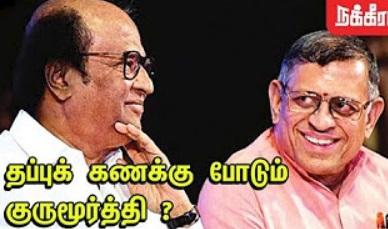 Does Rajini's spiritual politics supports BJP?