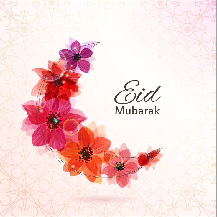 Eid mubarak beautiful eid greetings card and wishes eid greeting card and wishes eid mubarik 1 m4hsunfo