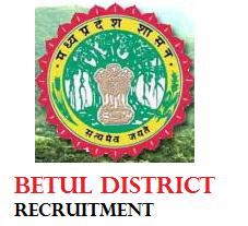 Betul District Recruitment 2017